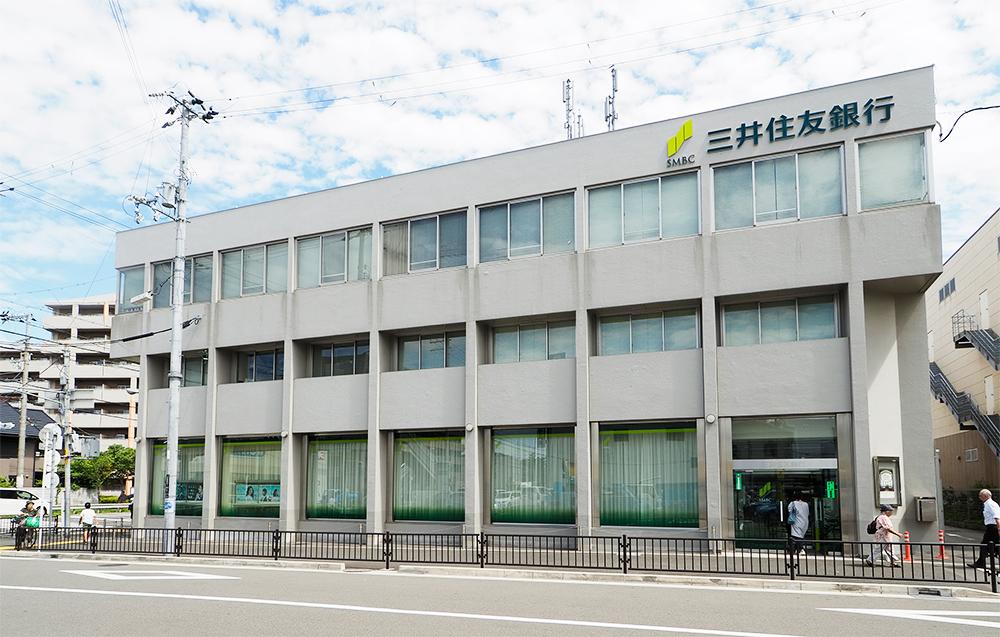 三井住友銀行浜寺支店 約900m(自転車約4分)