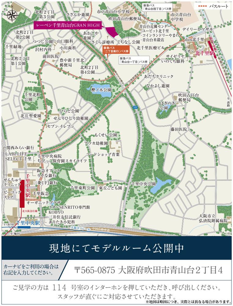 レーベン千里青山台GRAN HIGH:モデルルーム地図