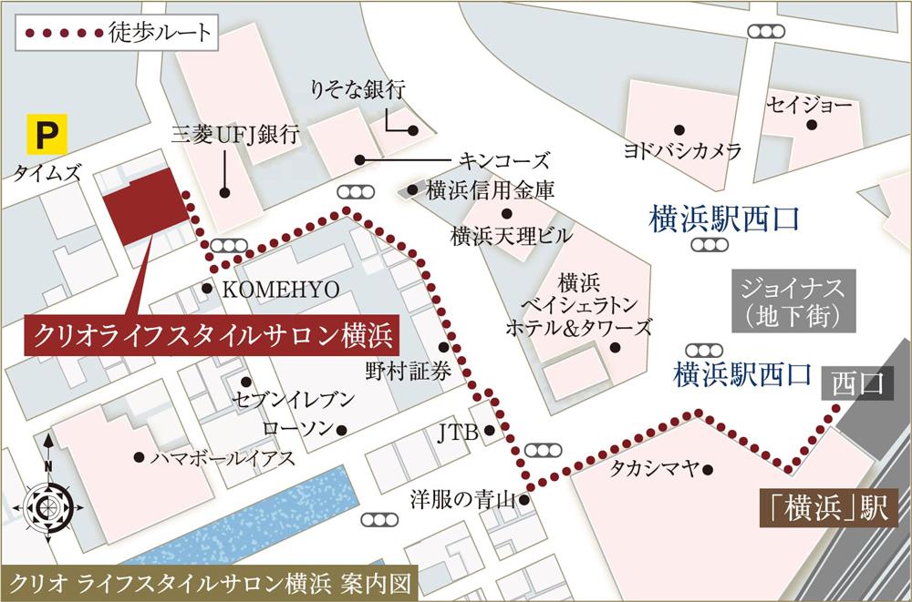 クリオ レジダンス横濱ベイサイド:モデルルーム地図