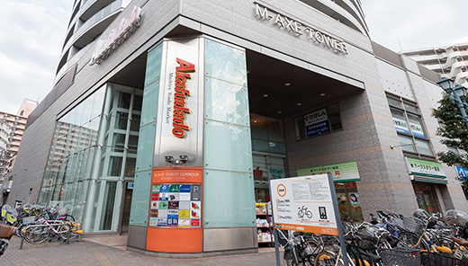 赤札堂町屋店 約520m(徒歩7分)