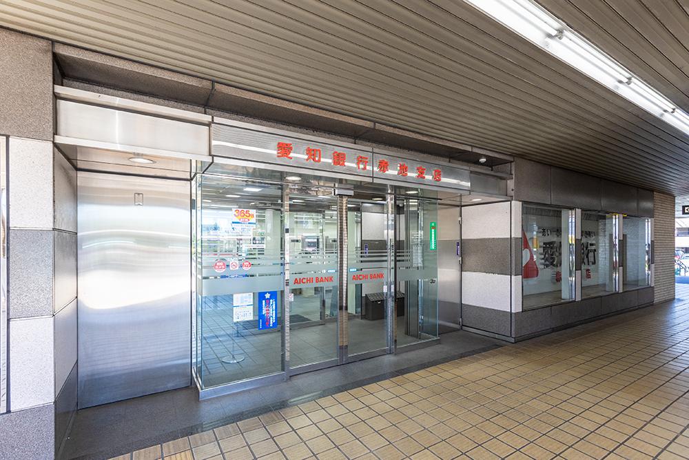 愛知銀行 赤池支店 約157m(徒歩2分)