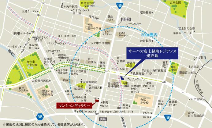 サーパス富士緑町レジデンス:案内図