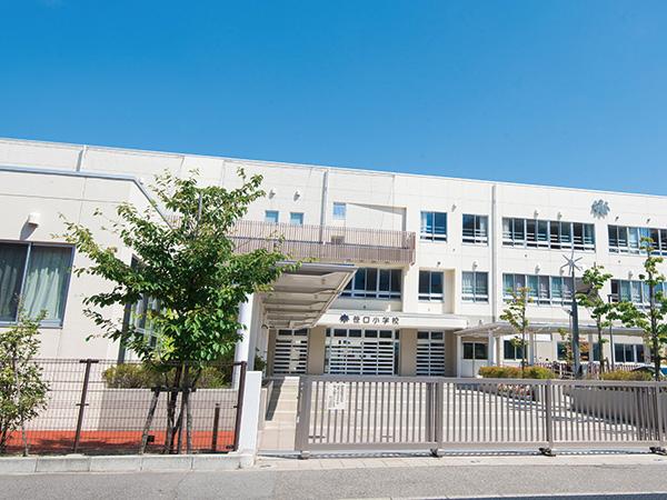 新潟市立笹口小学校 約790m(徒歩10分)