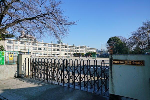 市立築瀬小学校 約520m(徒歩7分)