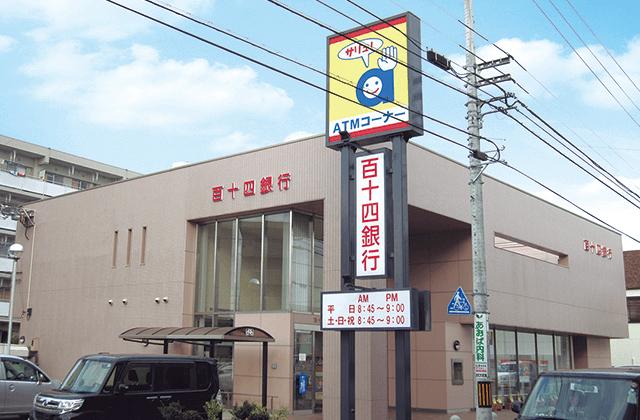 百十四銀行 太田支店 約830m(自転車4分)