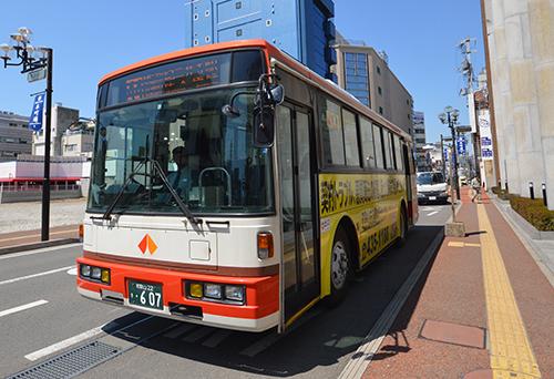 和歌山バス・和歌山バス那賀「本町2丁目」バス停 約100m(徒歩2分)