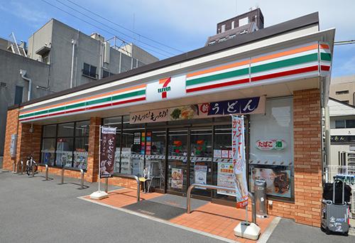 セブンイレブン和歌山京橋店 約60m(徒歩1分)