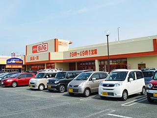 ザ・ビッグ熊本南店 約320m(徒歩4分)