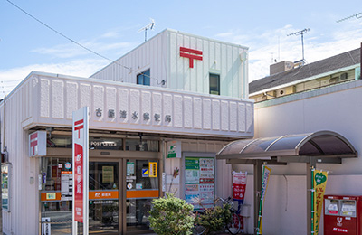 名古屋清水郵便局 約230m(徒歩3分)