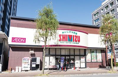 清水フードセンター西堀店 約530m(徒歩7分)