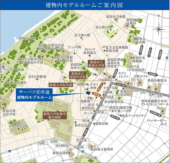サーパス営所通:案内図