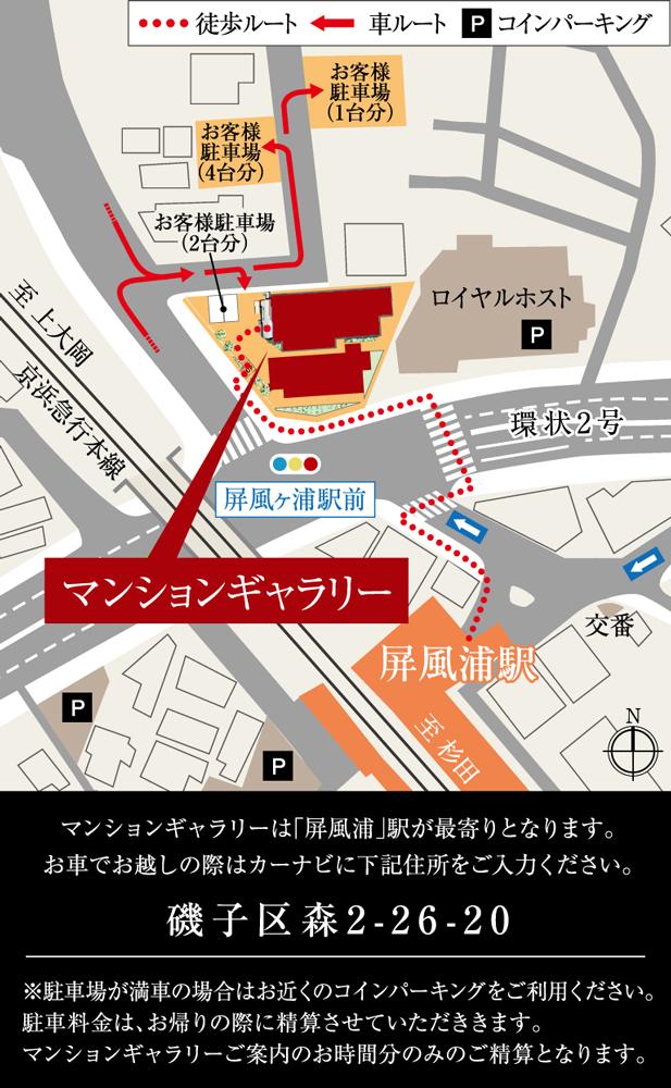ヴェレーナシティ上大岡:モデルルーム地図