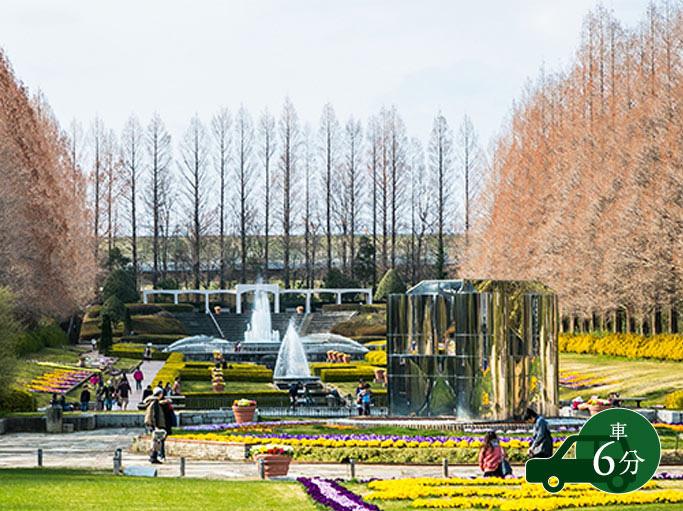 相模原公園 約3,740m(自転車15分)