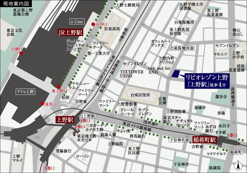リビオレゾン上野:案内図