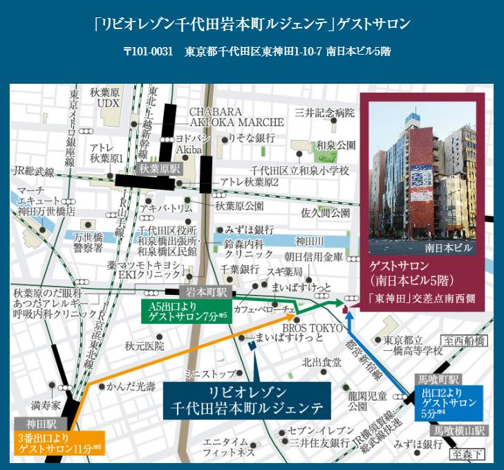 リビオレゾン千代田岩本町ルジェンテ:モデルルーム地図
