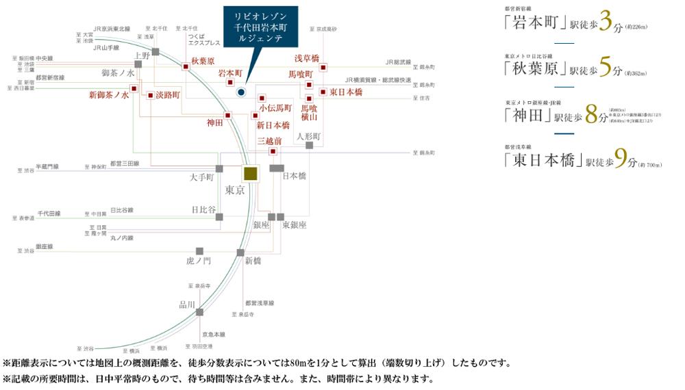 リビオレゾン千代田岩本町ルジェンテ:交通図