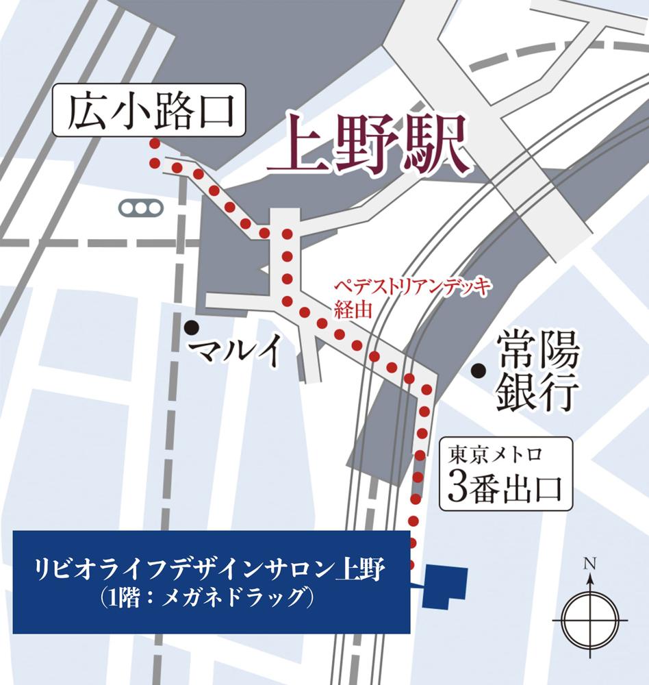 リビオレゾン上野入谷ザ・テラス:モデルルーム地図