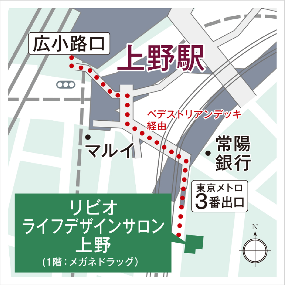 リビオレゾン浅草:モデルルーム地図