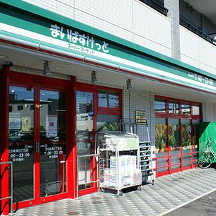 マックスバリュ北1条東店 約730m(徒歩10分)
