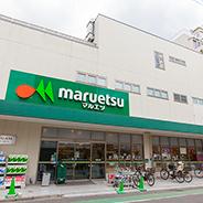 マルエツ 代々木上原店 約590m(徒歩8分)