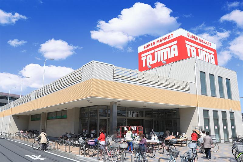 スーパーマーケットタジマ 大袋店 約160m(徒歩2分)