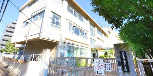 市立第一小学校 約600m(徒歩8分)