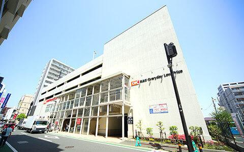 オーケー 本厚木店 約730m(徒歩10分)