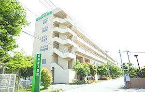 湘南厚木病院 約1,070m(徒歩14分)
