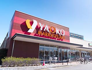 ヤオコー稲毛海岸店 約340m(徒歩5分)