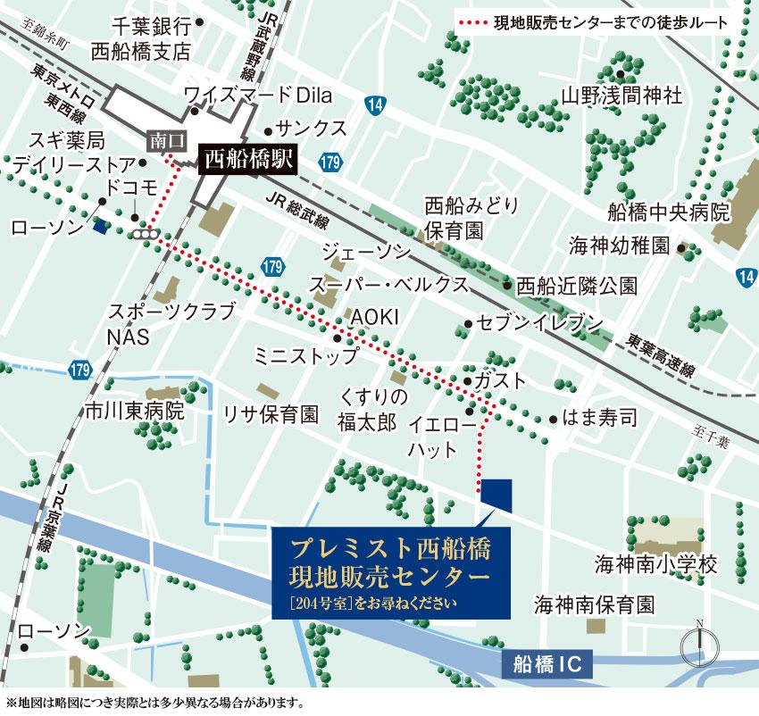 プレミスト西船橋:モデルルーム地図