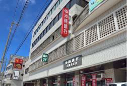 沖縄銀行 大謝名支店 約650m(徒歩9分)