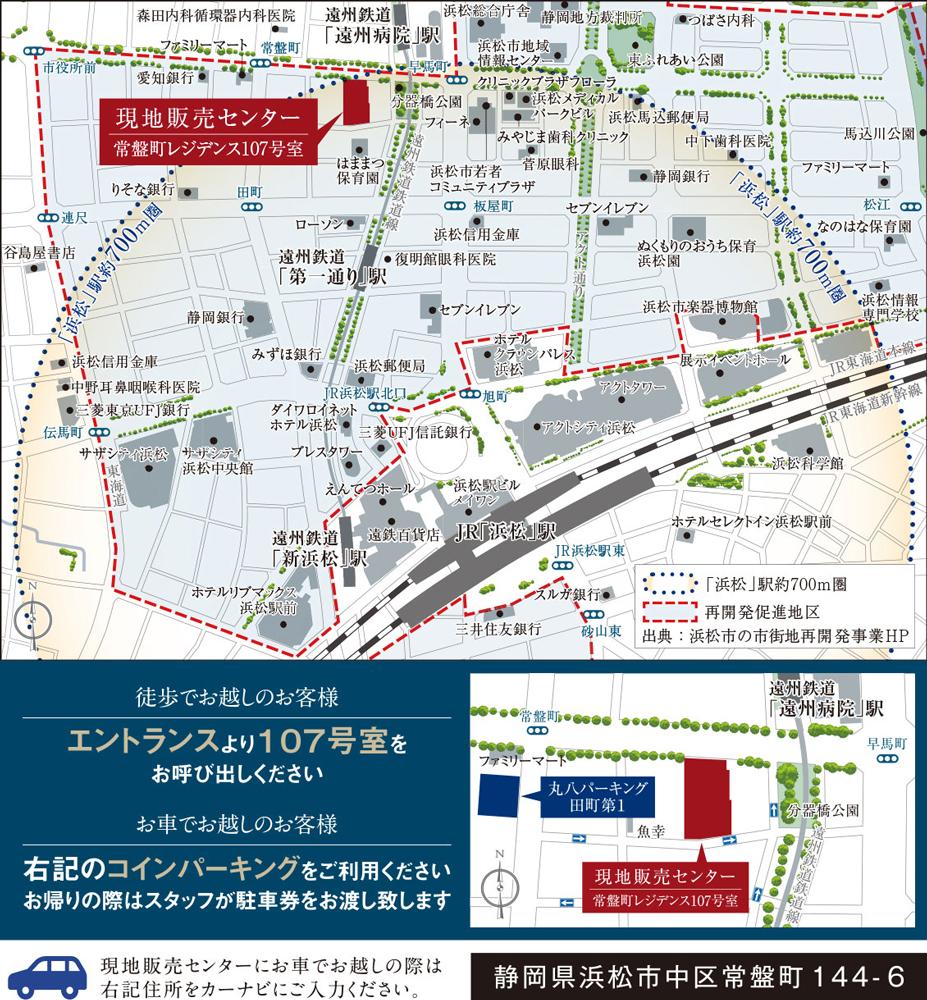 常盤町レジデンス:モデルルーム地図
