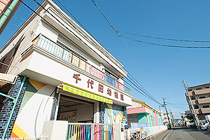 千代田幼稚園 約1,280m(徒歩16分)