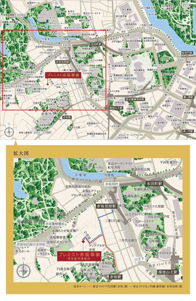 プレミスト赤坂翠嶺:モデルルーム地図