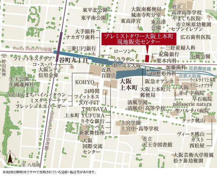 プレミストタワー大阪上本町:モデルルーム地図