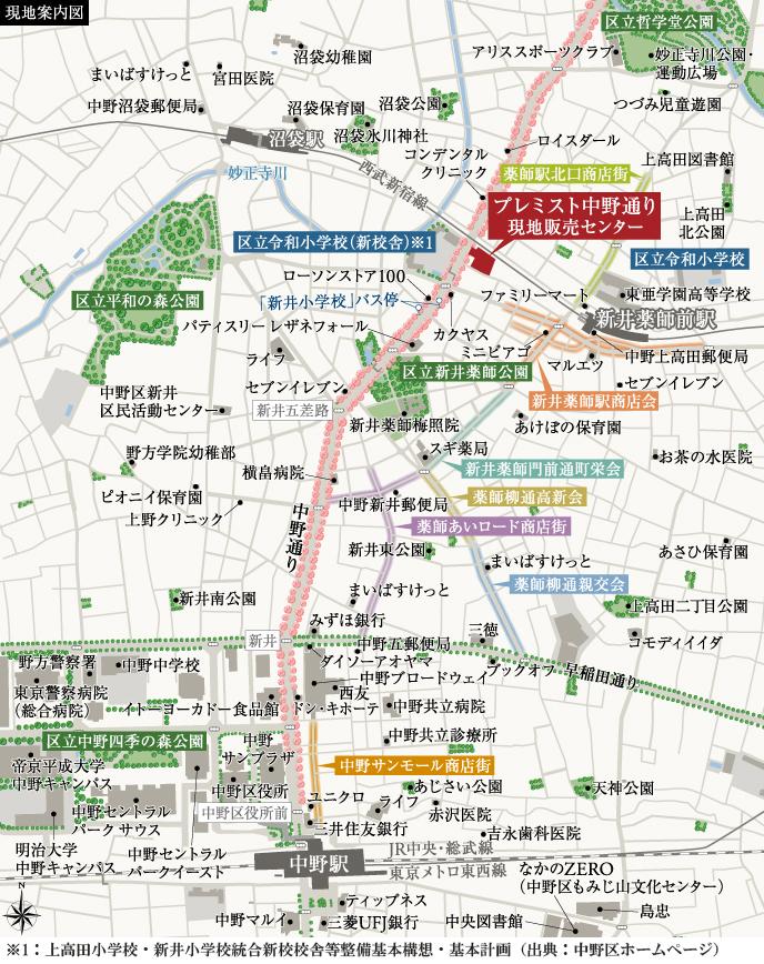 プレミスト中野通り:モデルルーム地図