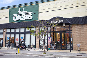 阪急OASIS豊中少路店 約660m(徒歩9分)