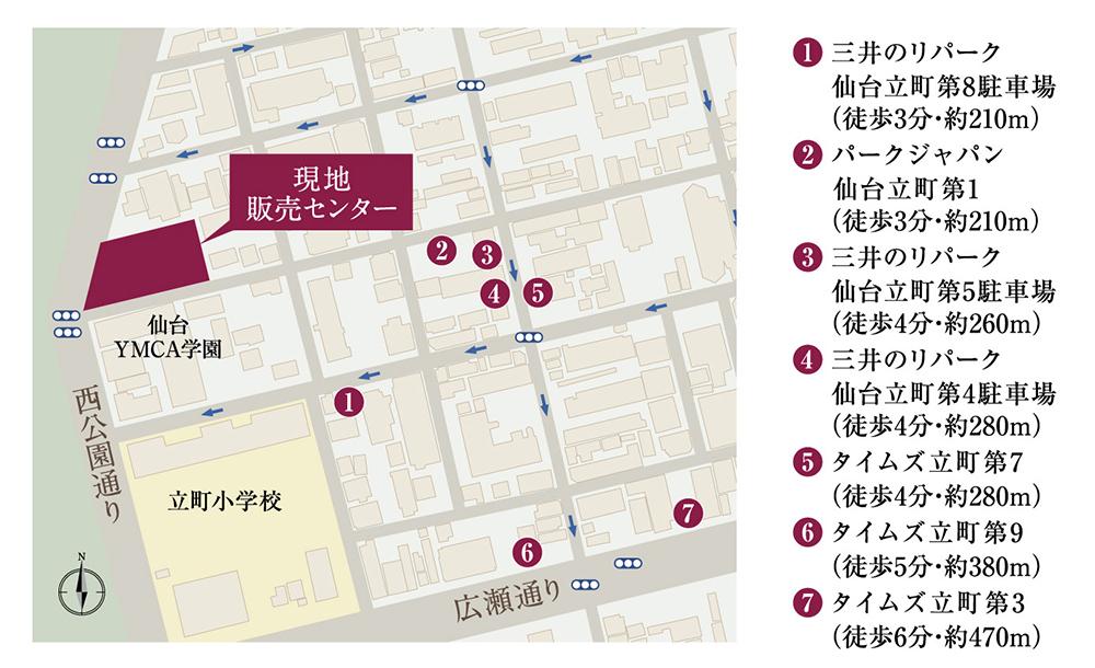 プレミスト仙台西公園:モデルルーム地図