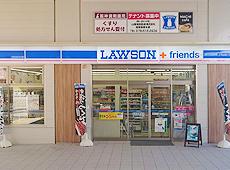 ローソン山陽西新町店 約60m(徒歩1分)