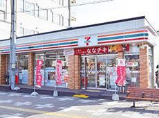 セブンイレブン東加古川北口店 約50m(徒歩1分)
