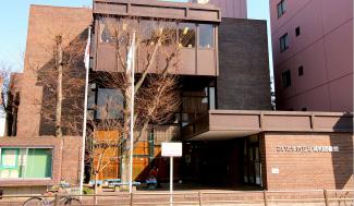 北浦和図書館 約340m(徒歩5分)