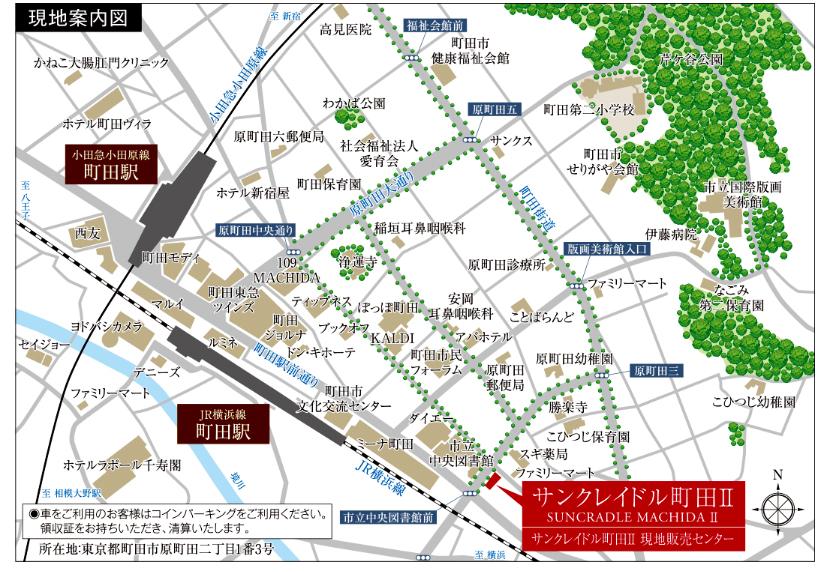 サンクレイドル町田II:モデルルーム地図