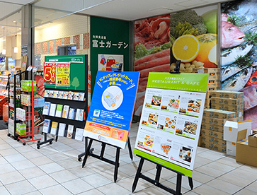 富士ガーデン八王子東急スクエア店 約440m(徒歩6分)
