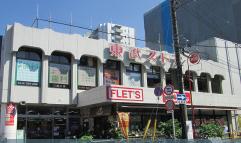 東武ストア西川口店 約170m(徒歩3分)
