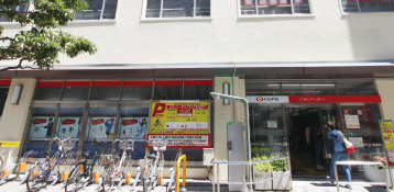 三菱UFJ銀行 茅ヶ崎支店 約1,310m(徒歩17分)