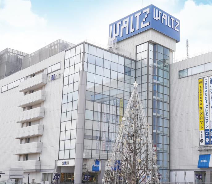 西武所沢店・ワルツ 約1,090m(徒歩14分)