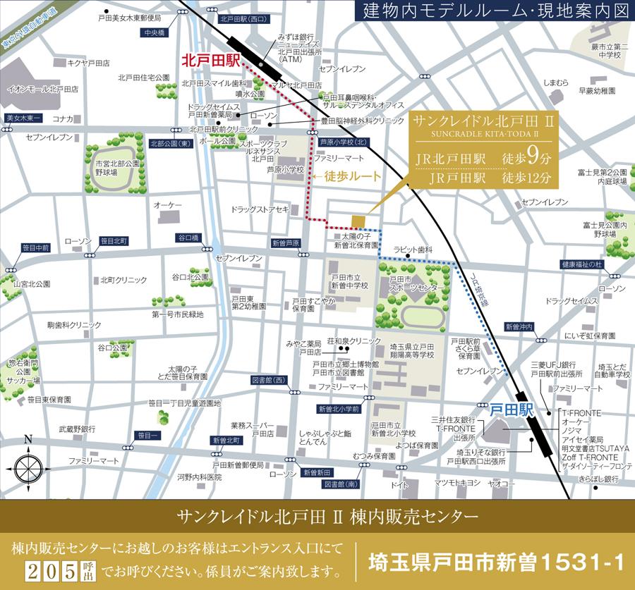 サンクレイドル北戸田II:案内図
