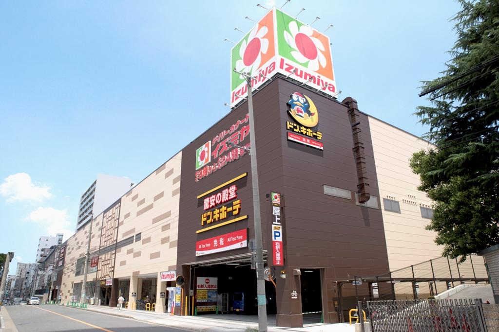デイリーカナートイズミヤ法円坂店 約470m(徒歩6分)