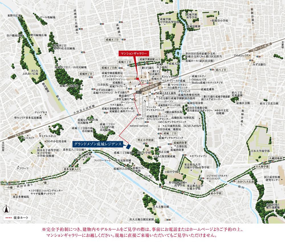 グランドメゾン成城レジデンス:モデルルーム地図