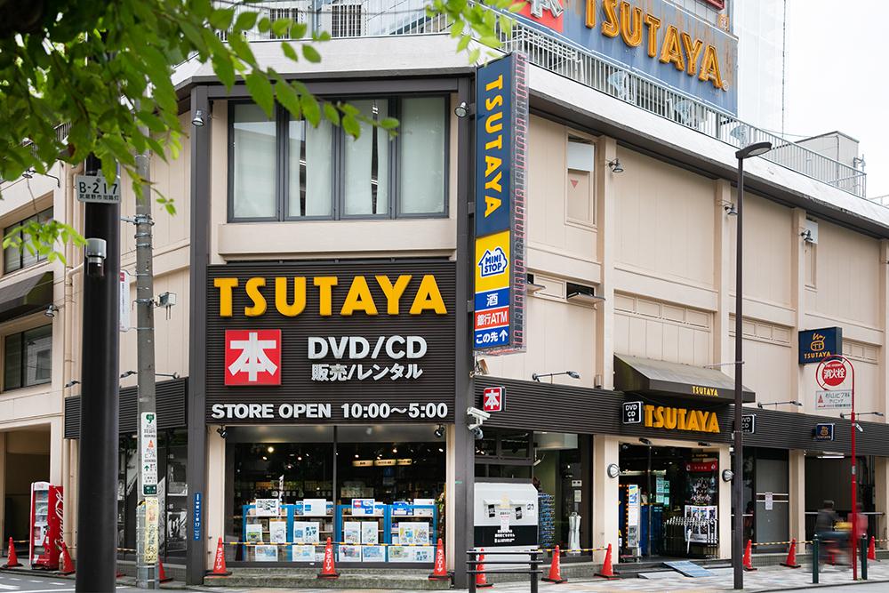 TSUTAYA三鷹北口店 約200m(徒歩3分)